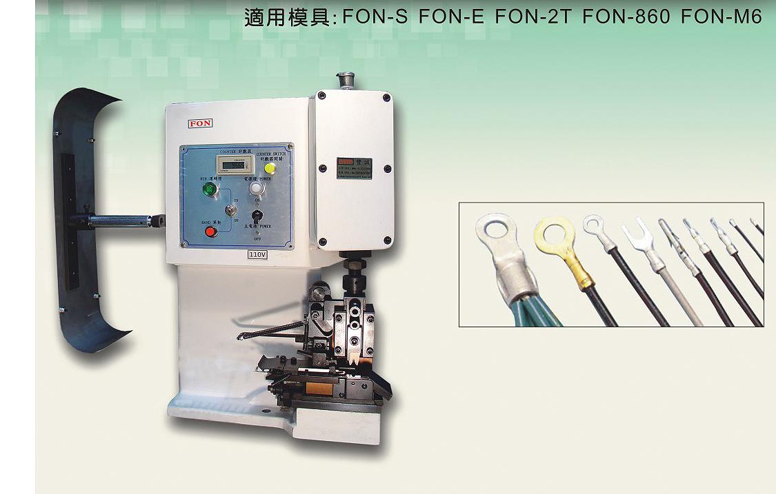 FONCHEN INDUSTRIAL CO.,LTD.-Semi-Automatic wire stripping machine